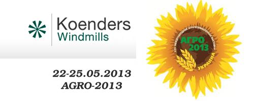 Koenders windmills AGRO 2013